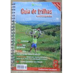 GUIA DE TRILHAS ENCICLOPÉDIA (VOL. 8)